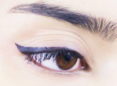 Bant İle Eyeliner Kuyruğu Nasıl Çekilir?