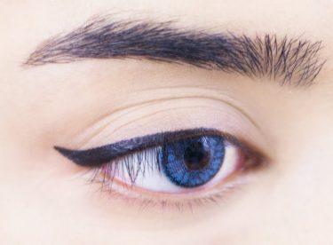 Düşük Gözler İçin Eyeliner Nasıl Çekilir? – Göz Şekline Göre Eyeliner