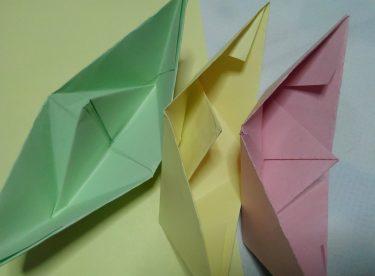 Kağıttan Gemi Yapımı
