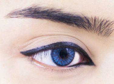 Uzak Gözler İçin Eyeliner Nasıl Çekilir? – Göz Şekline Göre Eyeliner
