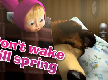 Masha and The Bear  – Don't wake till spring (Episode 2)