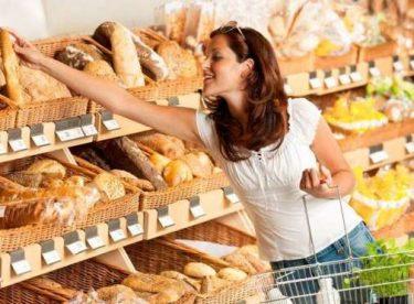 1 Günde Ne Kadar Ekmek Tüketilmeli?
