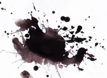 Deri Koltuktan Mürekkep Lekesi Nasıl Çıkartılır?